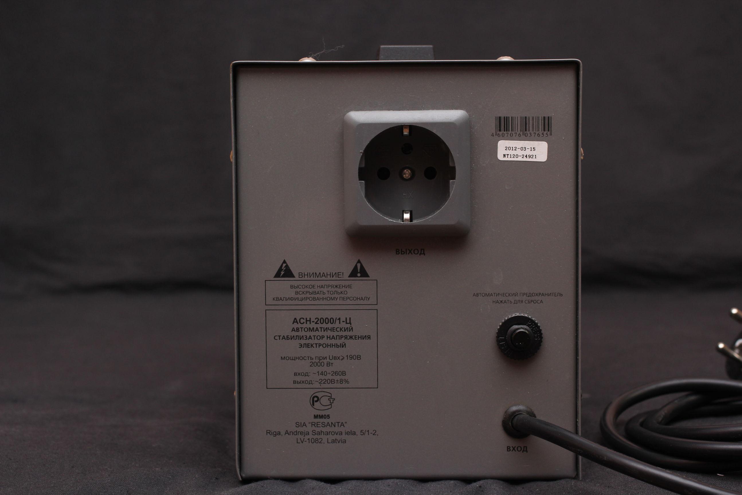 Схема стабилизатора ресанта асн 1000 1 ц фото 408